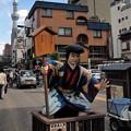 日本駄右衛門