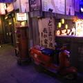 Photos: 郵便局