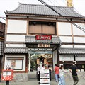 Photos: 花やしき