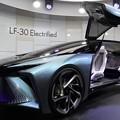 Photos: Lexus EV