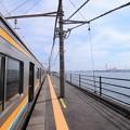 Photos: 海上ホーム