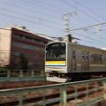 Photos: 鶴見線