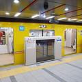 Photos: 銀座線