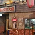 昭和の映画館