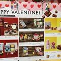Photos: Happy Valentine