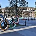 新国立競技場