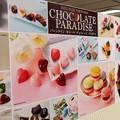 チョコレートパラダイス