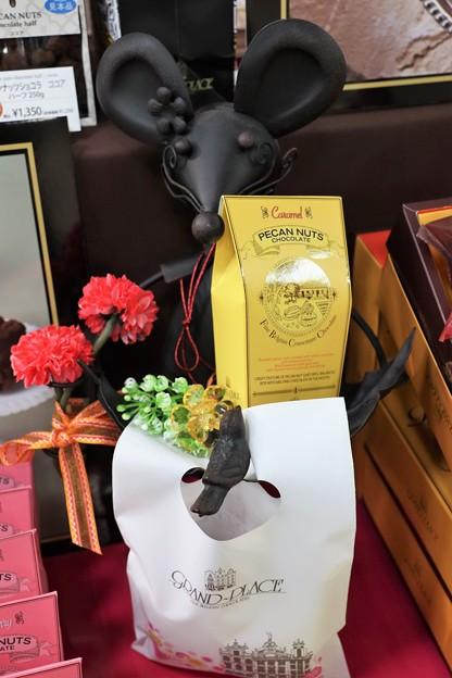 Photos: マウスチョコレート
