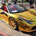 Photos: ゴールドカー