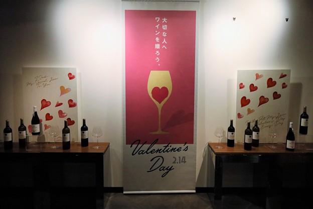 Photos: ワインバレンタイン