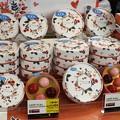 Photos: ショコラミニヨン