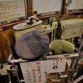 Photos: 懐かしの市電運転席
