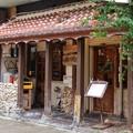 Photos: 石垣の店