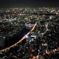 Photos: 隅田川展望