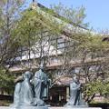 Photos: 三松閣