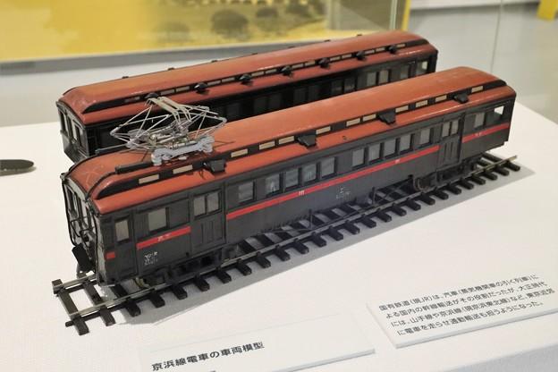 Photos: 京浜線