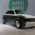 Photos: WAKUWAKU