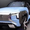 三菱コンセプトカー