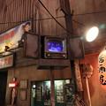 Photos: 町の灯