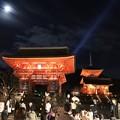 Photos: I清水寺