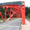 Photos: 紅い橋