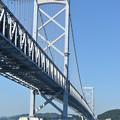 Photos: 大鳴門橋