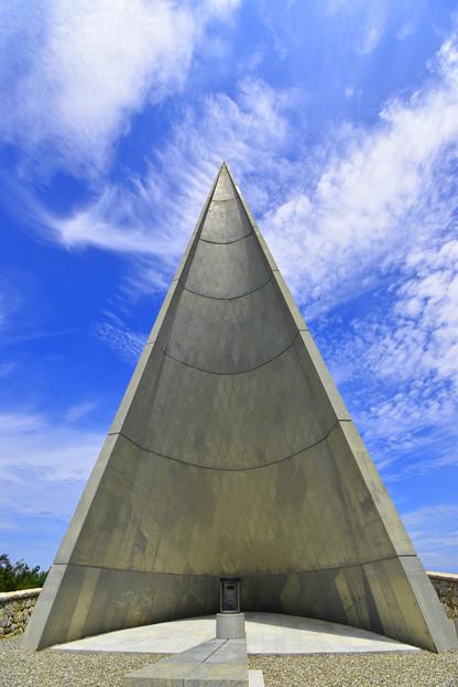 若人の広場公園「慰霊塔」