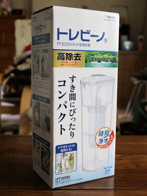 トレビーノ ポット型浄水器