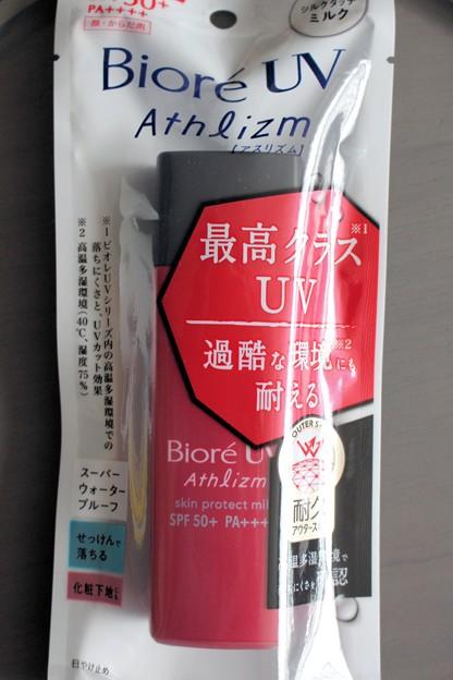 ビオレUV Athlizm スキンプロテクトミルク