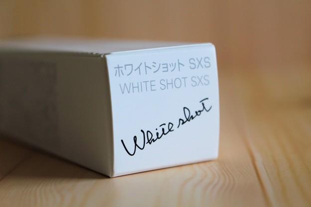 ホワイトショット SXS