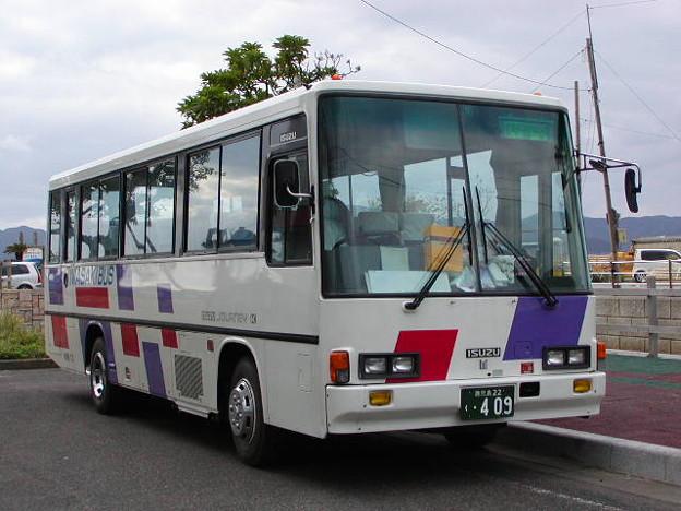 鹿児島22く・409