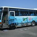 鹿児島227か・・51