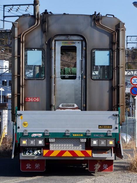 京成3600形 モハ3606廃車陸送
