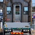 写真: 京成3600形 モハ3606廃車陸送