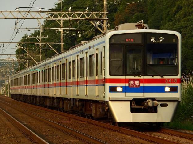 京成3400形 3418編成