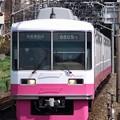 写真: 新京成8800形 8805-6編成