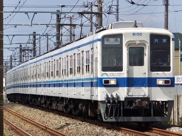 東武8000系 8150F