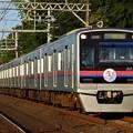 Photos: 京成3000形(二代目) 3028編成 直通運転50周年HM