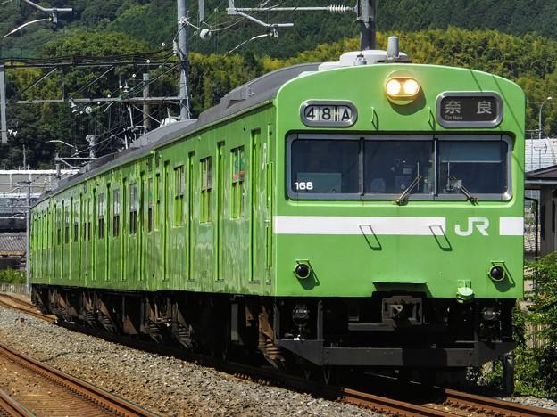 JR西日本103系 NS401編成