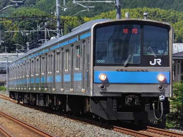 JR西日本205系 NE405編成