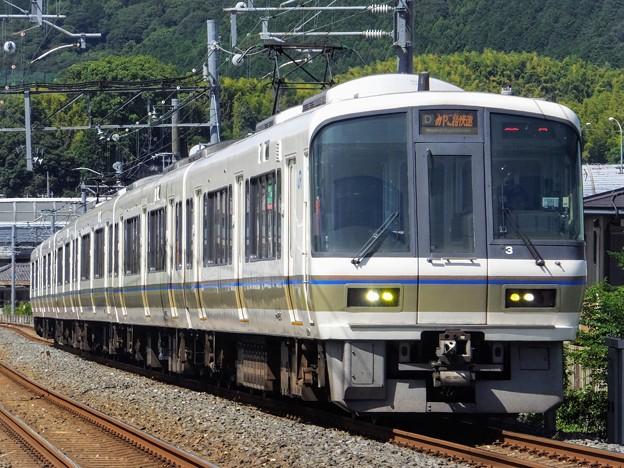 JR西日本221系 NC602編成