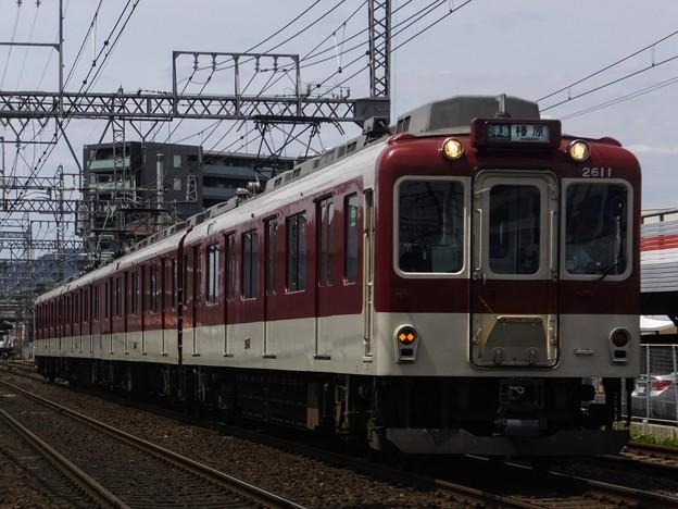 近鉄2610系 X11編成