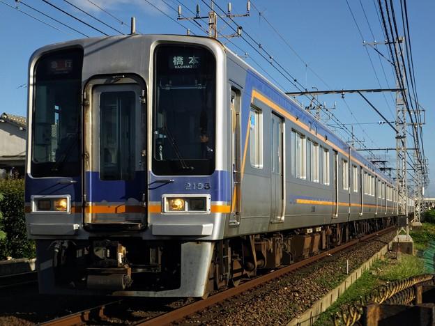 南海2000系 2045F