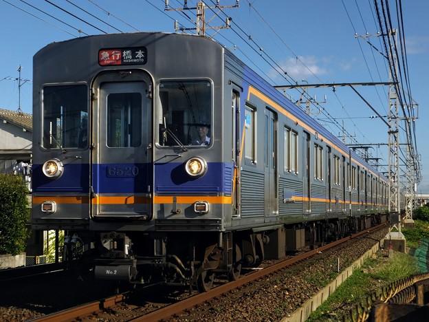 南海6200系 6519F
