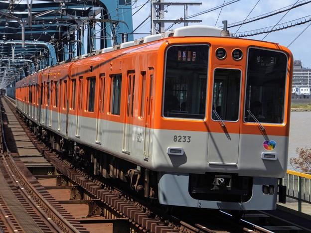 阪神8000系 8233F