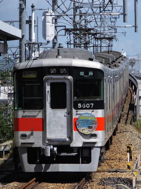 山陽5000系 5014F
