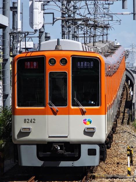 阪神8000系 8241F