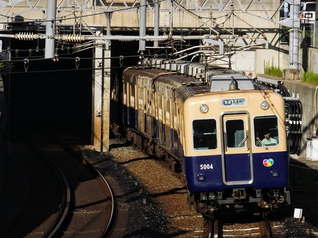 Photos: 阪神5001形(二代目) 5001F