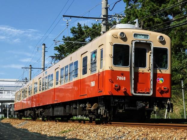 阪神7861/7961形 7968F