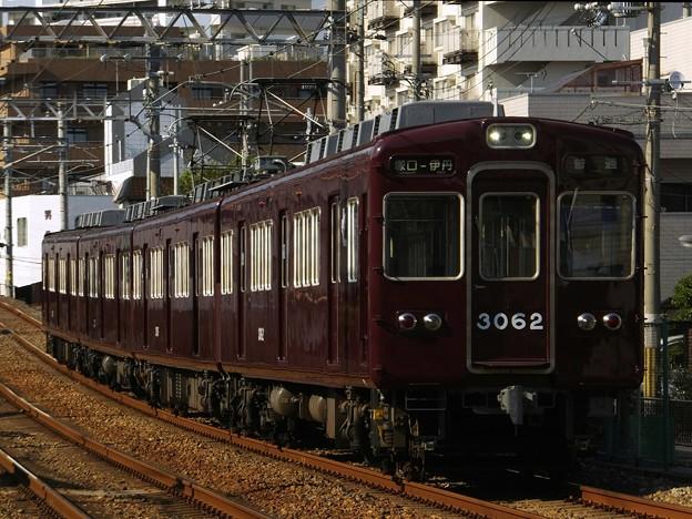 阪急3000系 3062×4R
